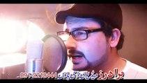 Pashto Film Ma Cheera Gharib Sara Hits Part 13