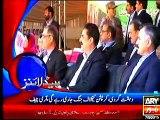 Taza Khabrain, ARY News, Headline News, 2100 hrs, 7  Sep, 2015