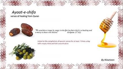 Ayaat-e-shifa,verses of healing,cure and healing for every disease