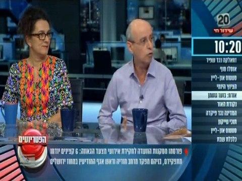 ערוץ 20 | הפטריוטים | בועז גוטמן על משטרת ישראל - Boaz Guttman Israeli TV 20