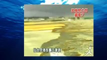 JAPAN TSUNAMI Footage. Japan Tsunami 2011 [Sendai Airport]