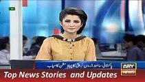 News Headlines 8 September 2015 ARY, Geo Army, Pakistan's Burraq drone first strike