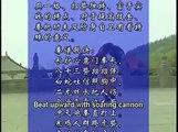 Shaolin big defend the heart&mind gate kung fu (chang hu xinyi men quan): form 1 of 3