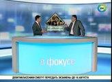 Депутат Федоров предлагает России отказаться от валютных резервов.