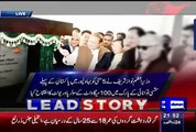 Another Mega Corruption of PMLN Govt. exposed by Kamran Khan - World's Biggest Solar Power Plant