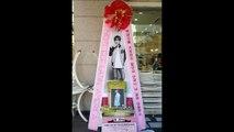 그룹 슈퍼주니어(Super Junior) 은혁(Eunhyuk) 입대 응원 쌀드리미화환 - 쌀화환 드리미 Dreame for SUPER JUNIOR  EUNHYUK