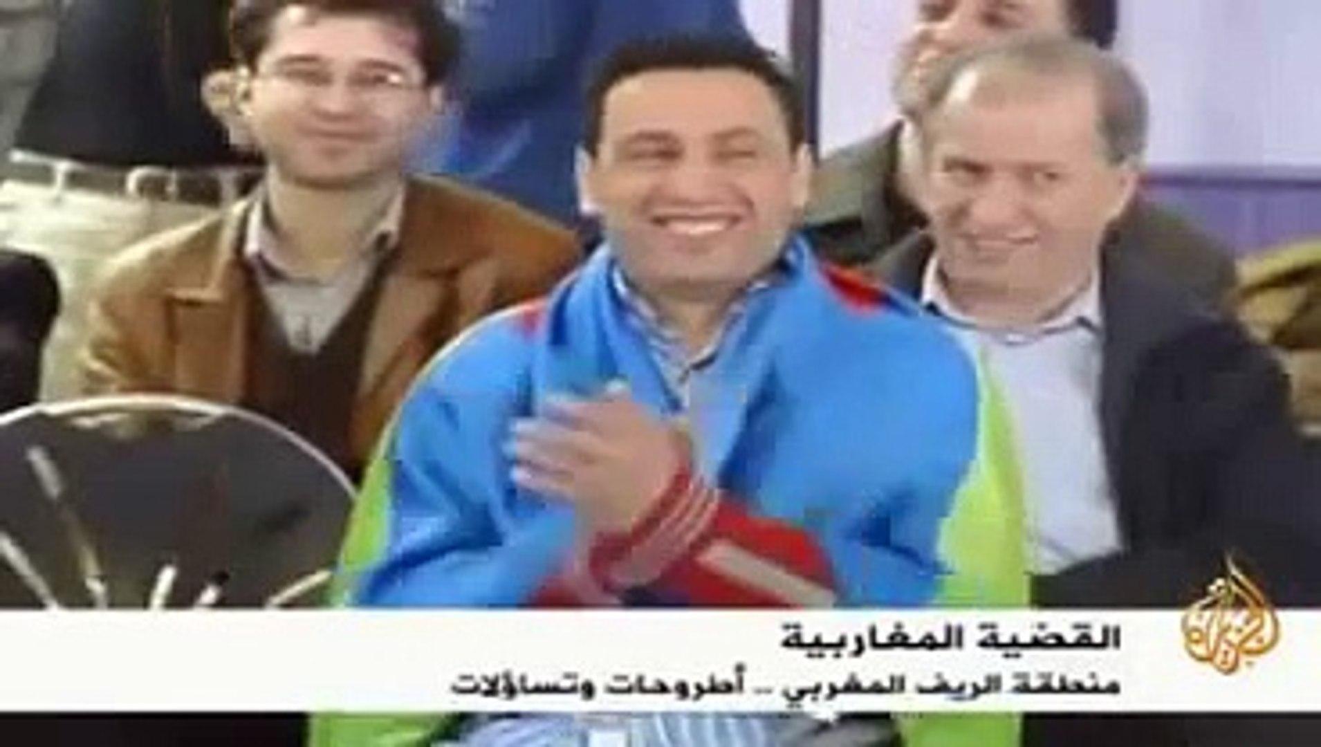 Aljazeera  الحكم الذاتي للريف شمال المغرب على قناة