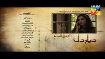 Diyar E Dil Episode 27 Promo HUM TV Drama 8 Sep 2015 - Video Dailymotion