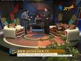 meny de be angara osom hamayun khan and bakhtyar khattak best pashto song avt khyber program stayaena