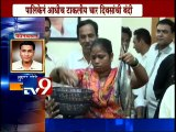 Meat Ban Controversy: Shivsena Says ban is Unacceptable, Threatens to Leave Alliance-TV9