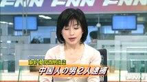バイト先で強盗を働く中国人留学生。強盗する為に日本へ来ました。