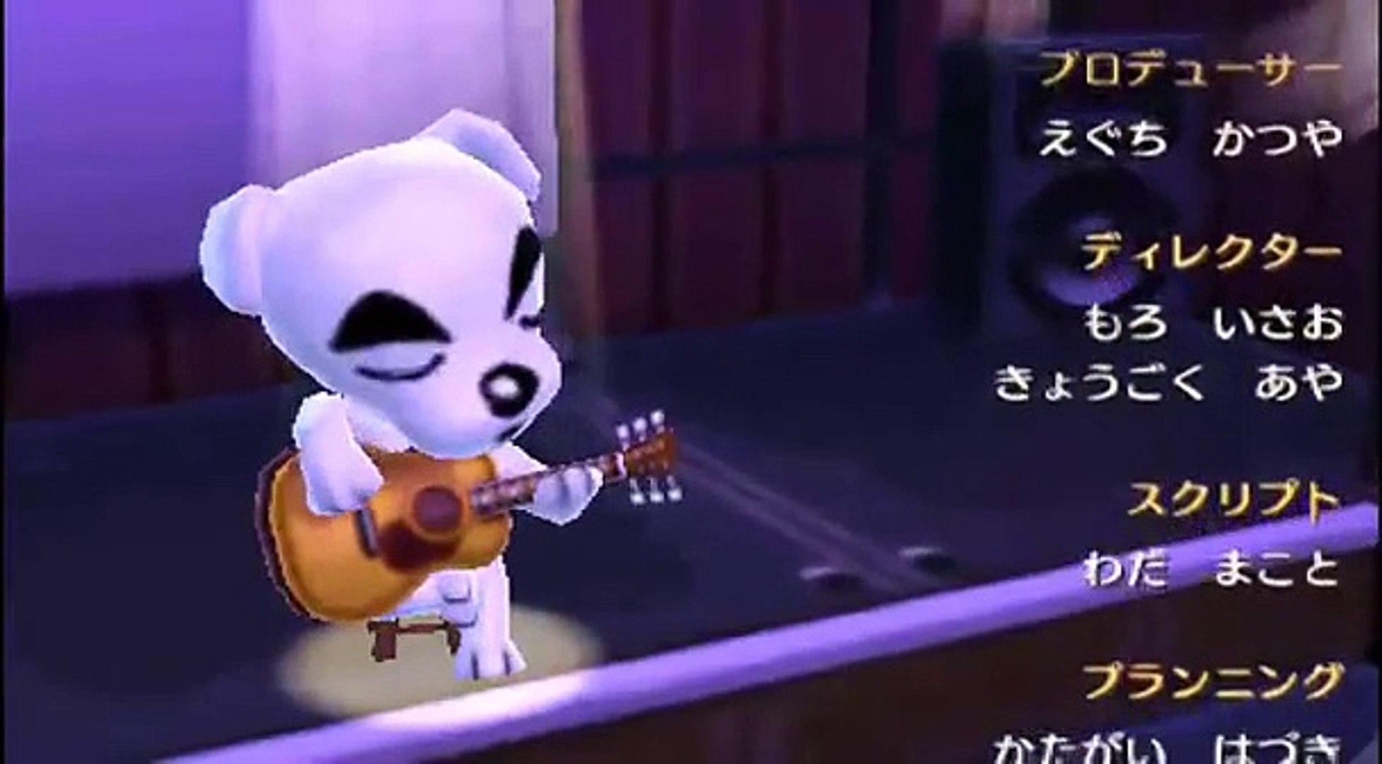 Animal Crossing New Leaf - K.K. Bossa