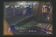 "Resident Evil Outbreak: ""Below Freezing Point"" Scenario Online!"