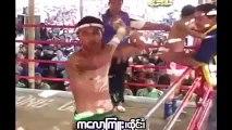 Myanmar Lethwei  MTB    Soe Moe Hein  Myanmar  vs Kalod Kyuu  Thai    NEW