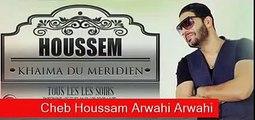 Cheb Houssem  2O15 - Ya Ma Maniche Mashour ( Grand succé )   BAGHDAD AVM
