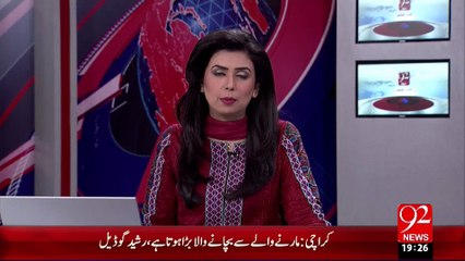 After recovery, Rasheed Godil's first video message 9-09-2015 - 92 News HD