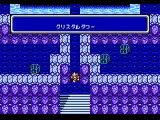 [Game Music Arrange] ファイナルファンタジーIII Final Fantasy III The Crystal Tower