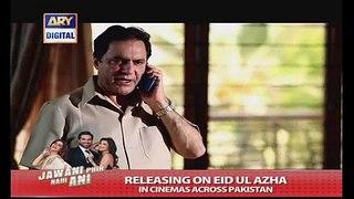 Meray Ajnabi Episode 7 Full Ary Digital Drama September 9, 2015