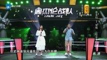 Gin Lee - 紅塵客棧張暘對唱 愛是永恆獨唱 20150906中國好聲音第四季