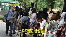 [1080p] [HD] 150903 SNSD (소녀시대) Cut @ KBS 2TV Morning (KBS 2TV 아침)