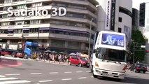 Sadako 3D in Harajuku - Scary Japanese Horror Truck!