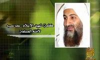 الكلمة الأخيرة للشيخ أسامة بن لادن قبل قتله