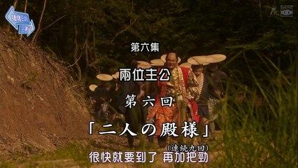 一路 第6集 Ichiro Ep6