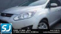 Annonce Occasion Ford Grand C-Max TDCI 115CV TITANIUM