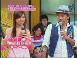 台灣 楊丞琳 我猜 台語 罵人 Rainie Angry in Taiwanese