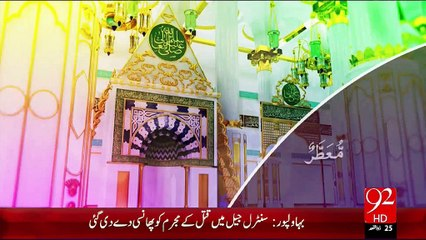 Subh e Noor - 10 - Sep - 2015 - 92 News HD