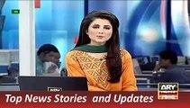 News Headlines 10 September 2015 ARY, Geo Pakistan Siraj Ul Haq Addressing To Workers Convention