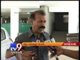 Ahmedabad: Youth runs over boy inside Rajpath Club - Tv9 Gujarati