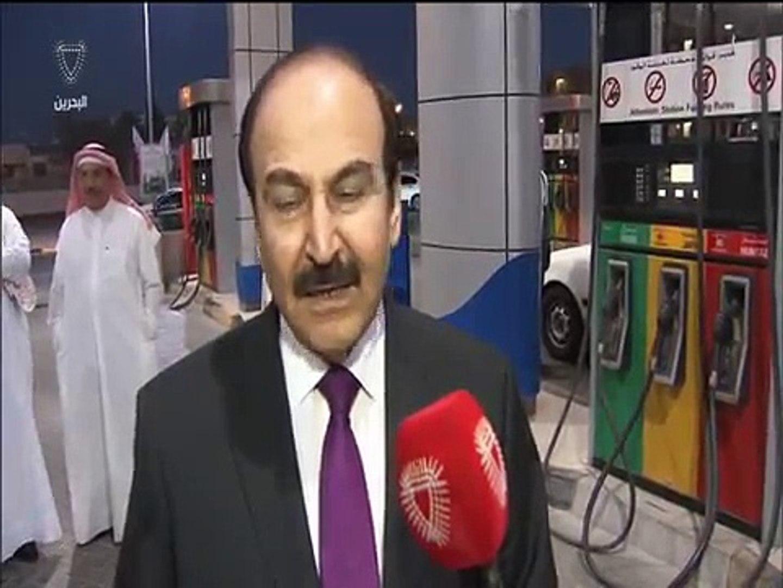 البحرين : النشرة الاقتصادية   2  20-04-2015