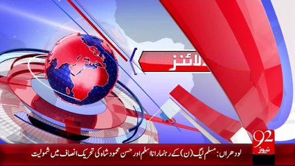 Headlines - 03:00 PM – 10 Sep 15 - 92 News HD