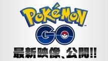 『Pokémon GO』