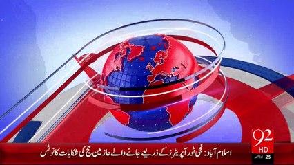 Headlines - 04:00 PM – 10 Sep 15 - 92 News HD