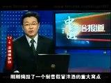 007大战黑衣人 north korean 007 4 / 4