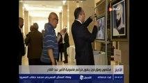 الأمير عبد القادر الجزائري ماسوني ؟ - RGRKST رشيد الجار الله