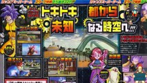 Dragon Ball Xenoverse- #12 Scan - Beerus, Whis,Great Ape Vegeta Boss and Jaco Confirmed