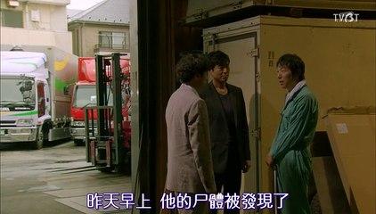 刑警7人 第9集 Keiji 7 nin Ep9