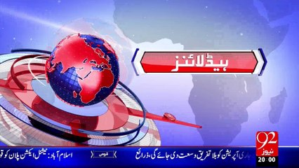 Headlines - 08:00 PM – 10 Sep 15 - 92 News HD