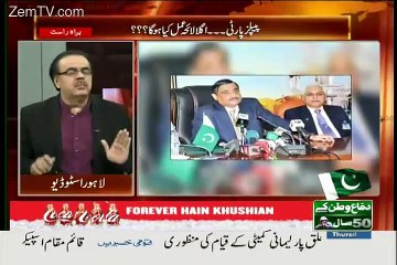 Live With Dr Shahid Masood - 10th September 2015