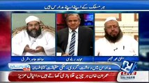 Pakistan Mein Dehshatgard Gen Zia ul Haq Or Pervez Musharraf Ne Banaye - Mufti Naeem - Video Dailymotion_2