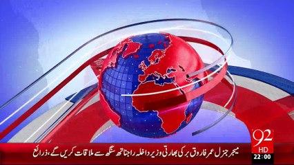 Headlines - 10:00 PM – 10 Sep 15 - 92 News HD