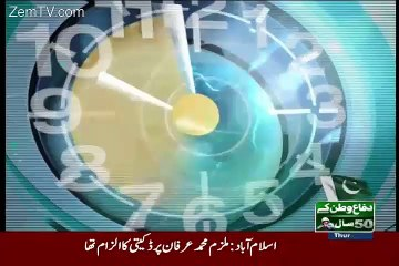 10 PM With Nadia Mirza - 10th September 2015