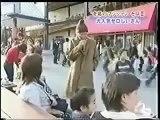 Japanese candid Camera 2