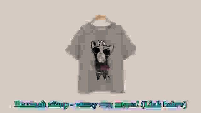 Stylish Cartoon Print T-shirt – Grey (L)