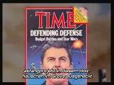 SKANDAL!!! George Bush ist ein Satanist - DER BEWEIS AUF VIDEO FESTGEHALTEN | NWO Neue Weltordnung