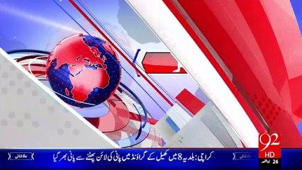 Headlines - 04:00 AM – 11 Sep 15 - 92 News HD