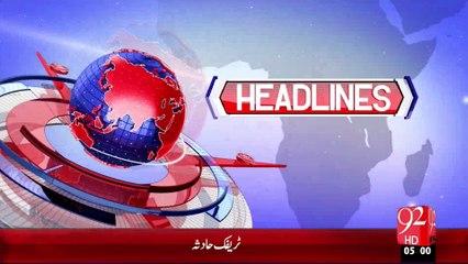 Headlines - 05:00 AM – 11 Sep 15 - 92 News HD
